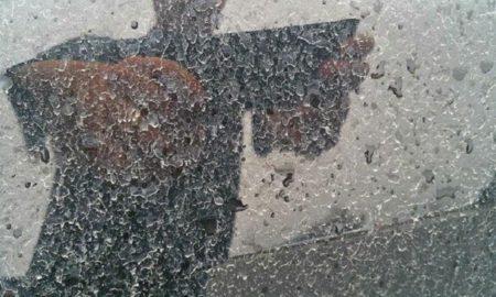 mystery rain