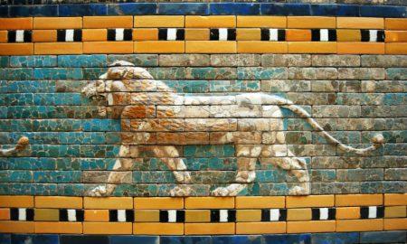 Babylonian Lion (Leo)