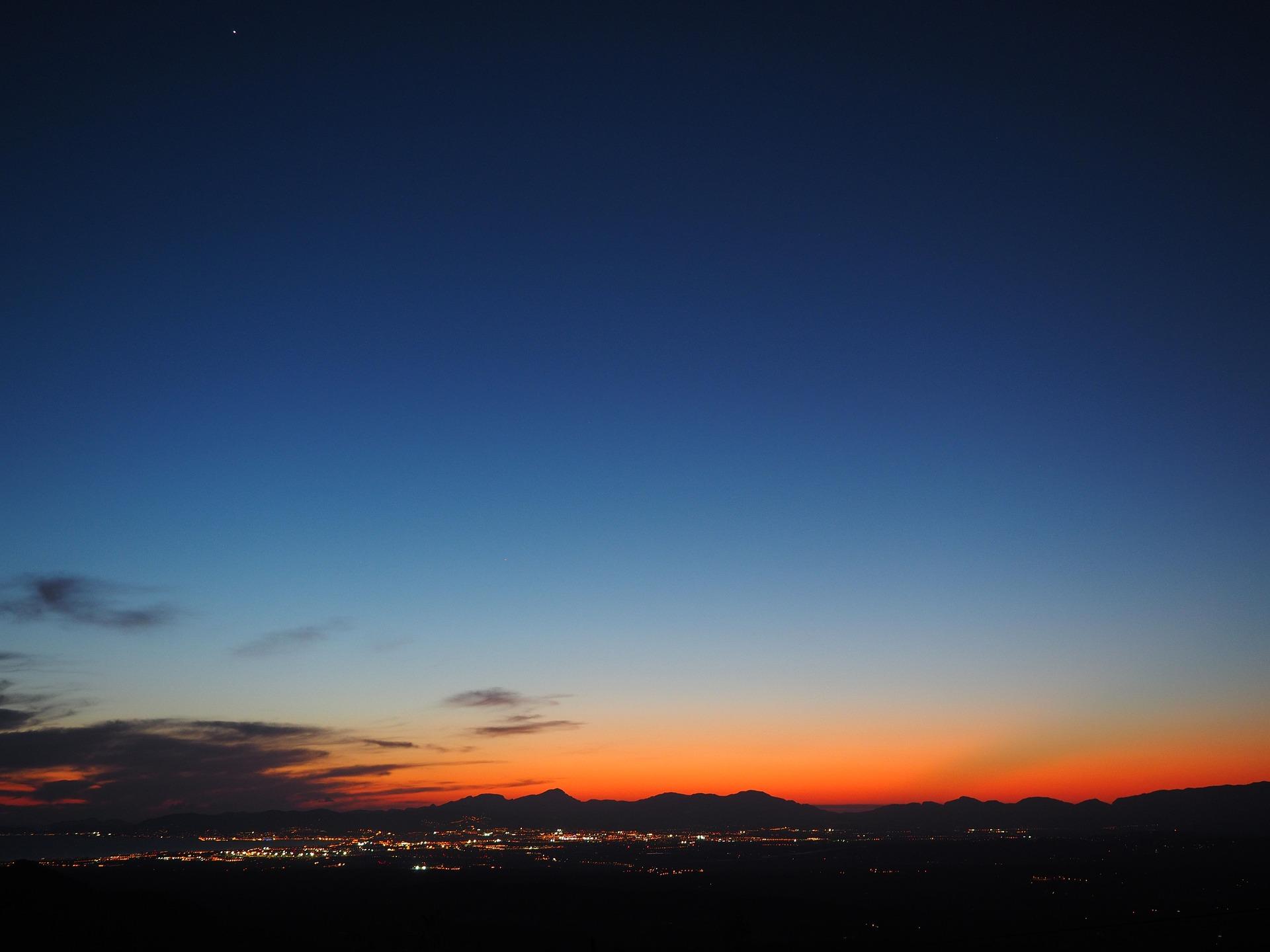 Raqqa Night Sky